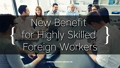 New Opportunities for US Temporary Work Visa Holders