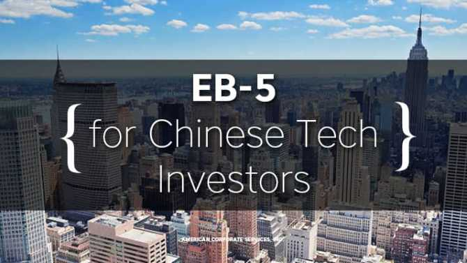America's EB-5 Immigration Program Opens the Floodgates for Chinese Tech Investors